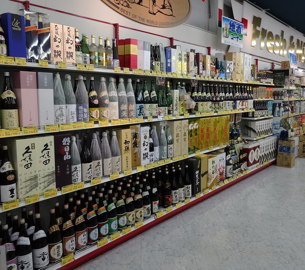 地酒「北の勝」全国銘酒・焼酎のイメージ